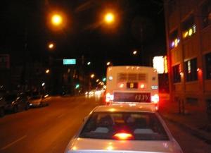 Uncooperative Bus