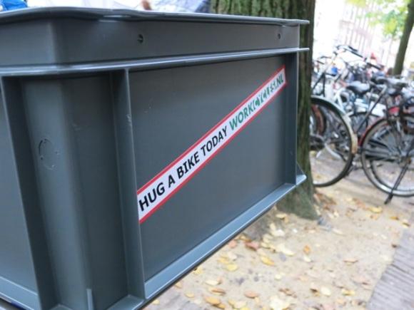 Amsterdam - 039